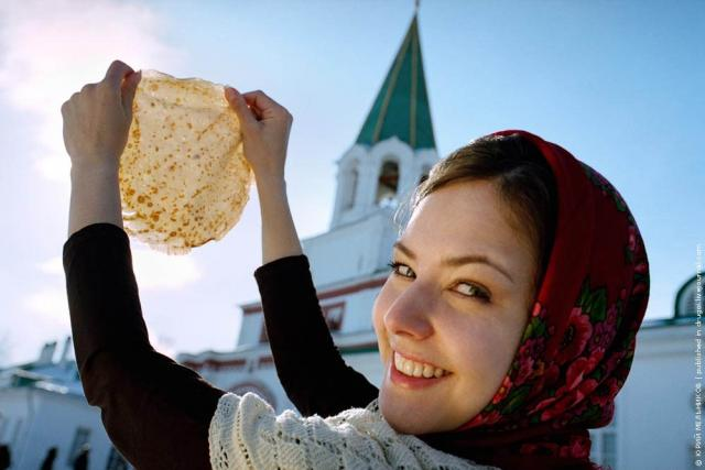 Maszlenyica (forrás: ckh.hu)